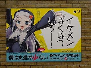 f:id:mizuki_akise:20111016140442j:image