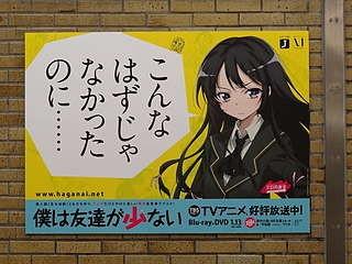 f:id:mizuki_akise:20111016140443j:image
