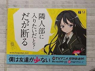 f:id:mizuki_akise:20111016140550j:image