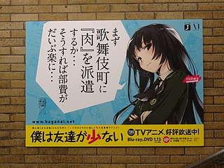 f:id:mizuki_akise:20111016140553j:image