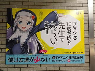f:id:mizuki_akise:20111016140641j:image