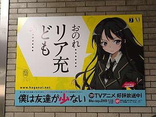 f:id:mizuki_akise:20111016140642j:image
