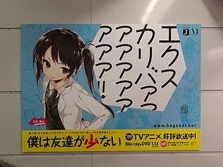 f:id:mizuki_akise:20111016140647j:image