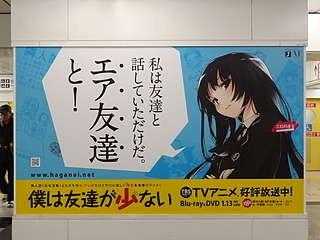 f:id:mizuki_akise:20111016140741j:image