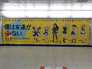 f:id:mizuki_akise:20111016140743j:image