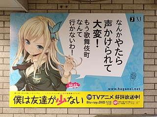 f:id:mizuki_akise:20111016140744j:image