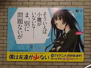 f:id:mizuki_akise:20111016140745j:image