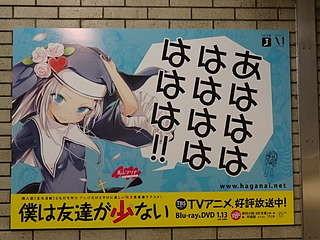 f:id:mizuki_akise:20111016140747j:image