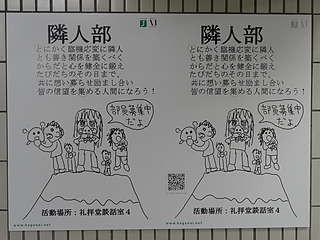f:id:mizuki_akise:20111016142008j:image