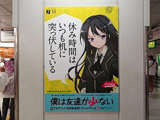 f:id:mizuki_akise:20111017000152j:image