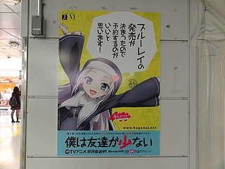 f:id:mizuki_akise:20111017000153j:image