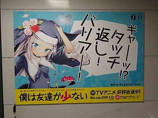 f:id:mizuki_akise:20111017000154j:image