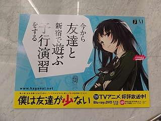 f:id:mizuki_akise:20111017000211j:image