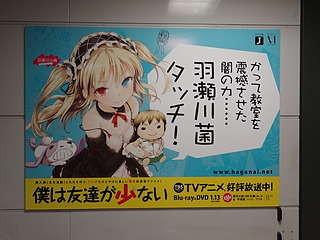 f:id:mizuki_akise:20111017001453j:image