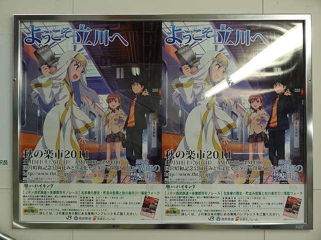 f:id:mizuki_akise:20111030204009j:image