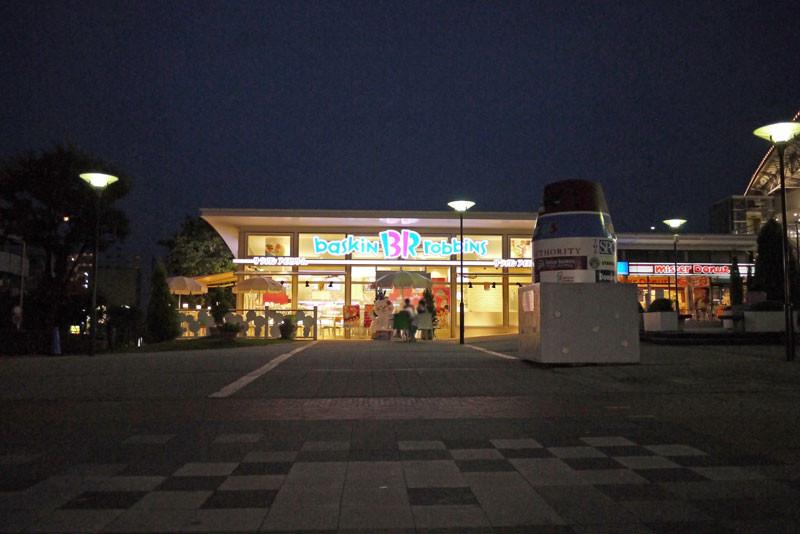 f:id:mizuki_akise:20120724224841j:image