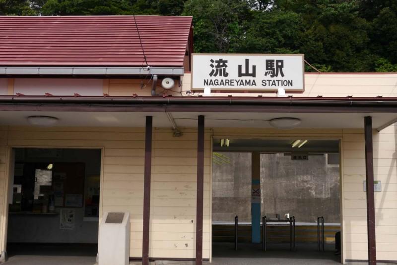 f:id:mizuki_akise:20140706211249j:image