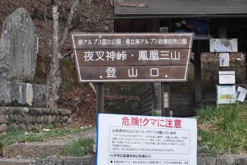 f:id:mizuki_akise:20180415153713j:image