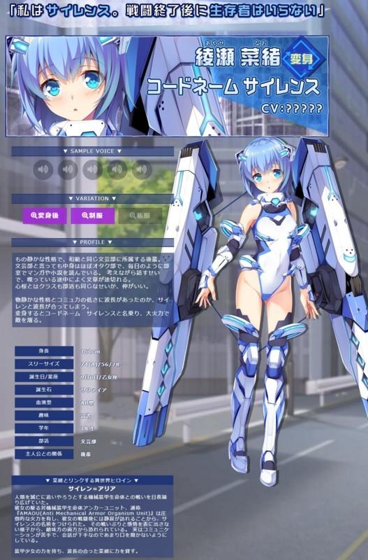 f:id:mizuki_akise:20180501020109j:image