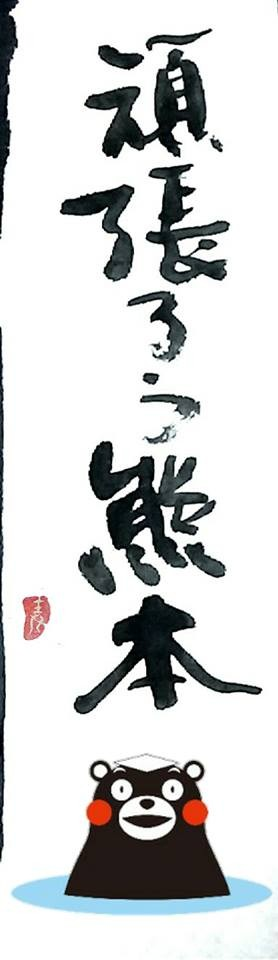 f:id:mizuki_ryou:20160717161950j:image:w360:left