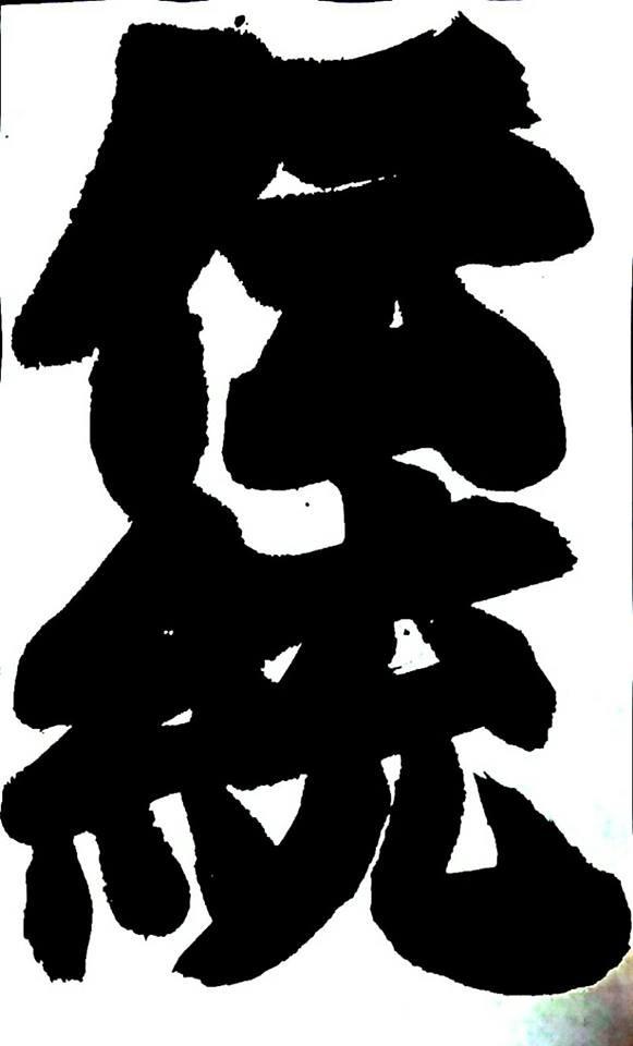 f:id:mizuki_ryou:20160717161951j:image:w360:left