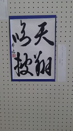 f:id:mizuki_ryou:20160920000503j:image