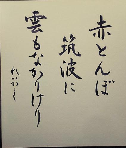 f:id:mizuki_ryou:20160920000504j:image