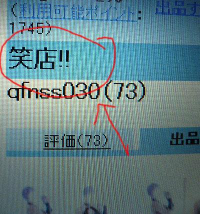 f:id:mizukiakira:20070330010655j:image
