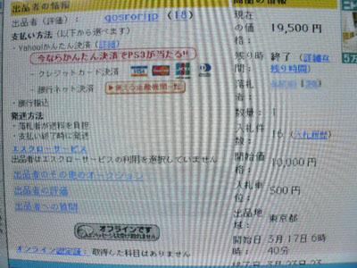 f:id:mizukiakira:20070330013137j:image