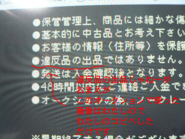f:id:mizukiakira:20070330013224j:image