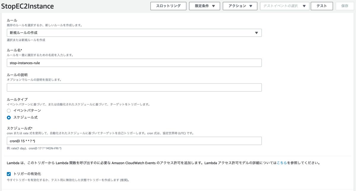 f:id:mizukichi3:20190423213317p:plain