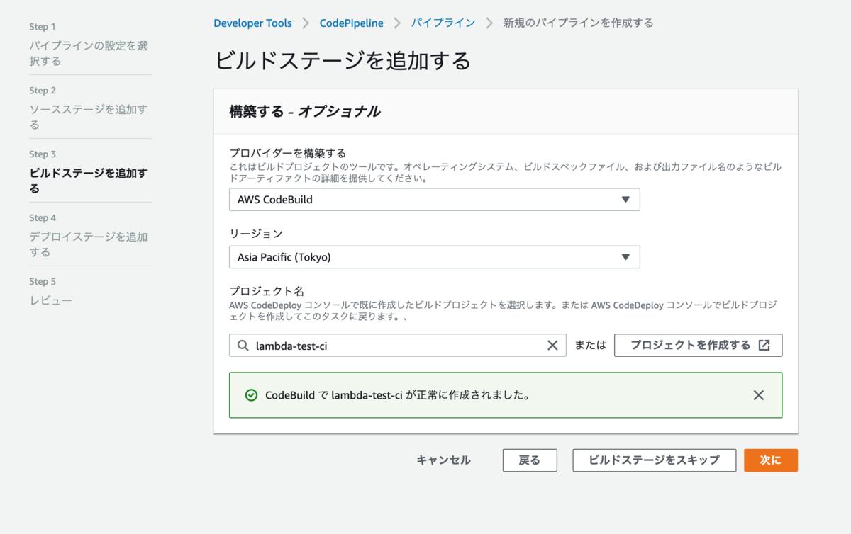 f:id:mizukichi3:20190429114846p:plain
