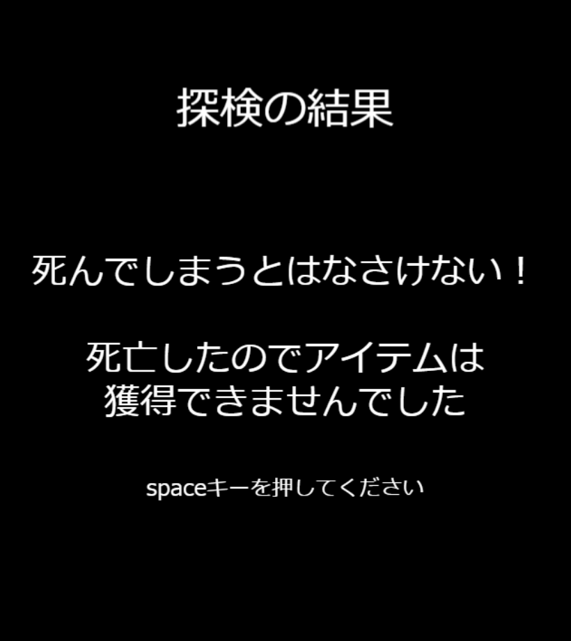 f:id:mizukinoko:20190527194835p:plain