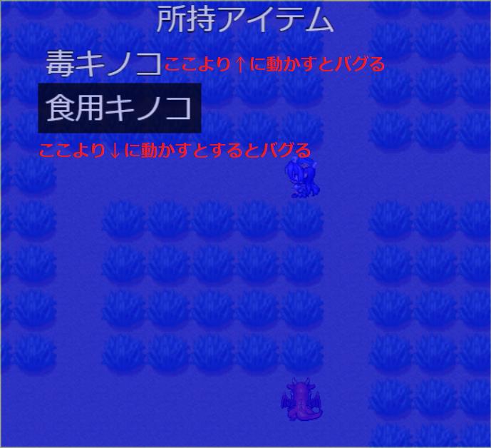f:id:mizukinoko:20190604195140p:plain