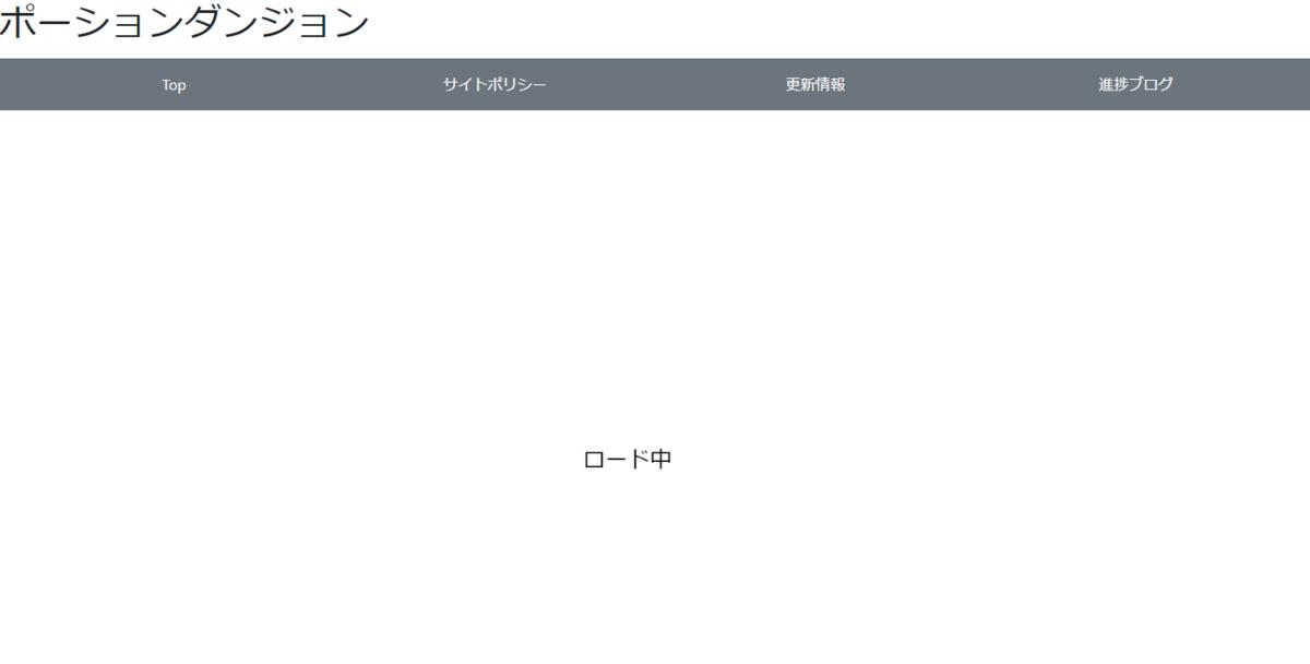 f:id:mizukinoko:20190608155146p:plain