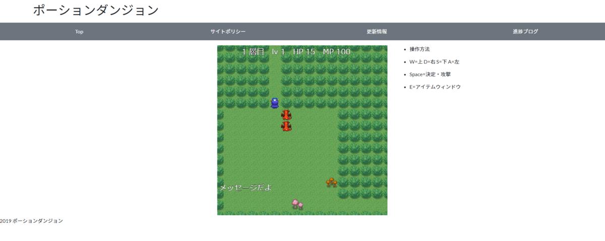 f:id:mizukinoko:20190609143108p:plain