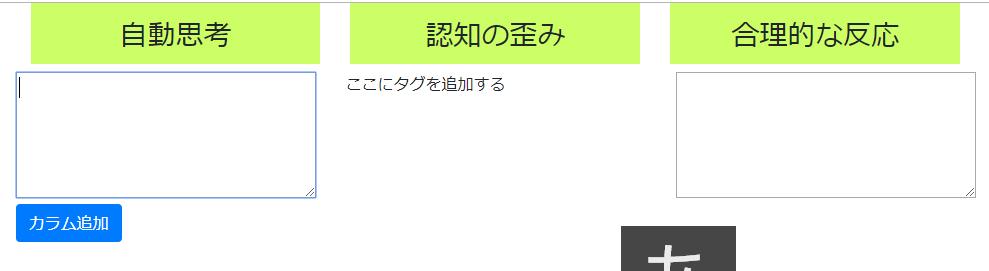f:id:mizukinoko:20190619153312p:plain