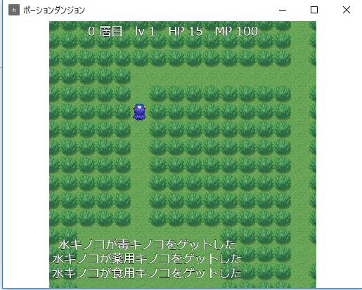 f:id:mizukinoko:20190625172927p:plain