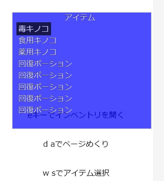 f:id:mizukinoko:20190701064620p:plain