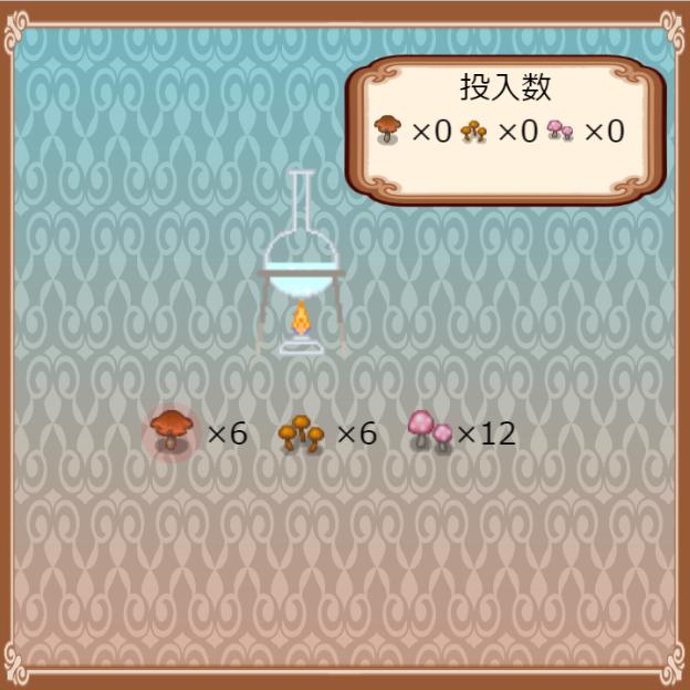 f:id:mizukinoko:20190705165413p:plain
