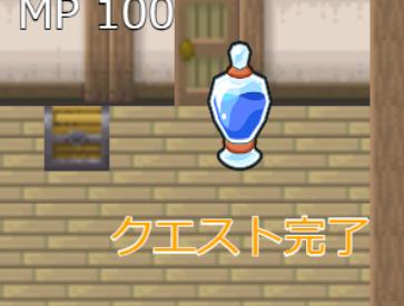 f:id:mizukinoko:20190711195539p:plain