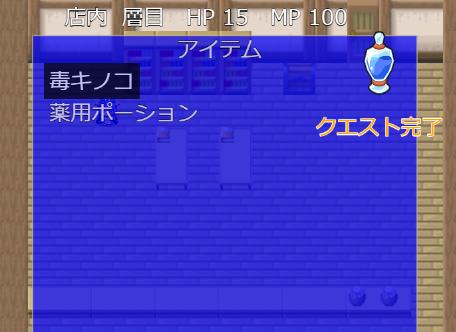 f:id:mizukinoko:20190712192438p:plain
