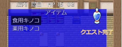 f:id:mizukinoko:20190714190357p:plain