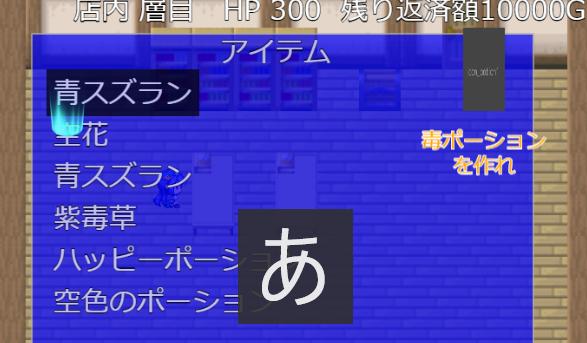 f:id:mizukinoko:20190808191613p:plain