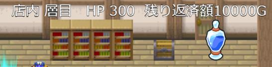 f:id:mizukinoko:20190813183233p:plain