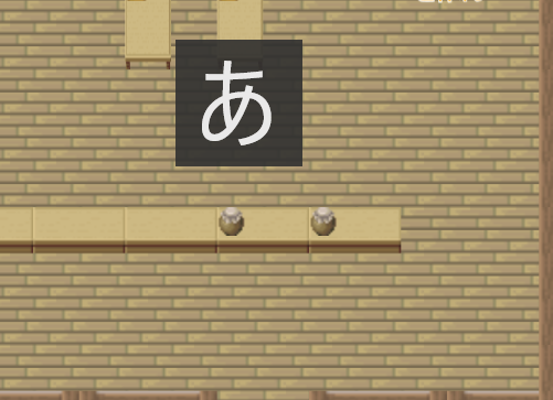 f:id:mizukinoko:20190816164036p:plain