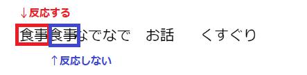 f:id:mizukinoko:20191008175232p:plain