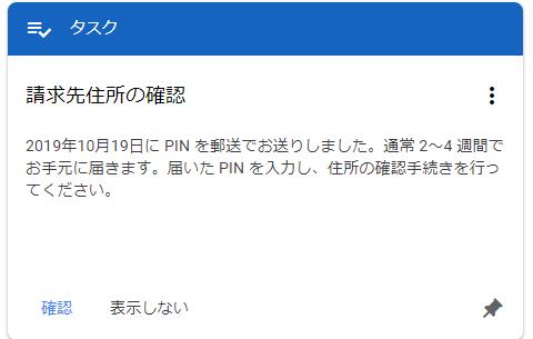 f:id:mizukinoko:20191109104334p:plain