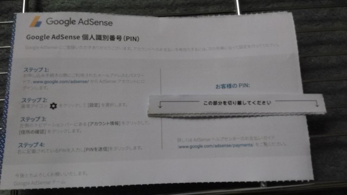 f:id:mizukinoko:20191113173325j:plain