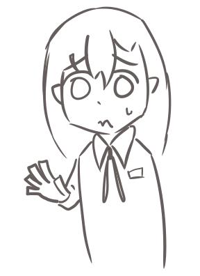 f:id:mizukinoko:20191214221310p:plain